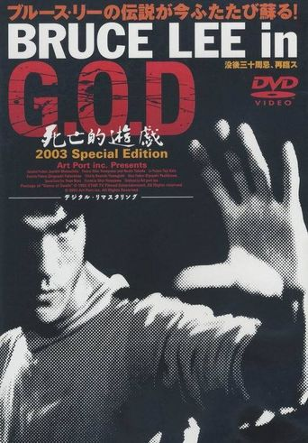 Bruce Lee in G.O.D. Poster