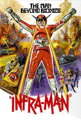 The Super Inframan Poster