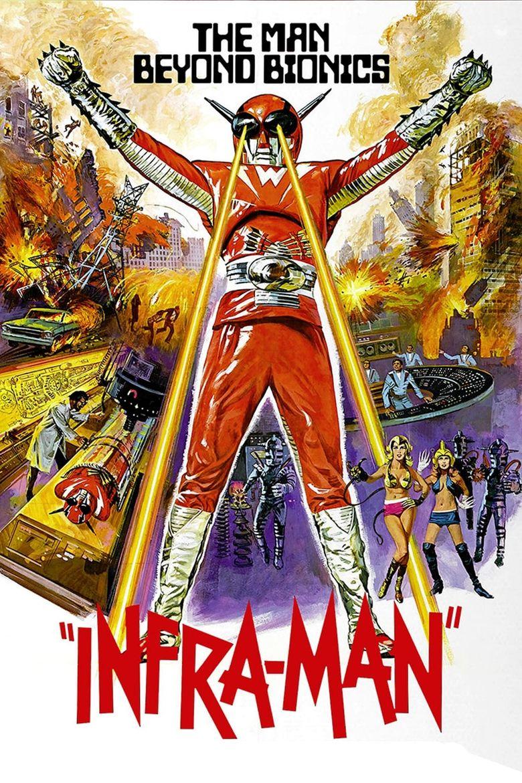 Super Inframan Poster