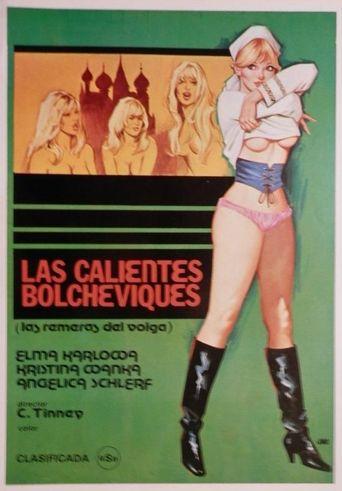 Even Ninotchka takes off her panties Poster