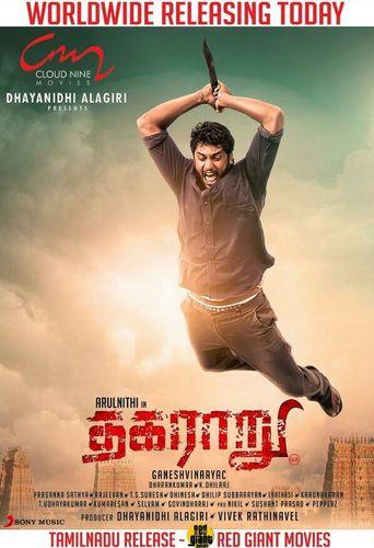Thagaraaru Poster