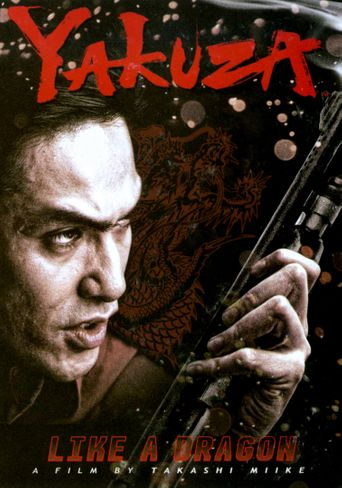 Yakuza: Like a Dragon Poster