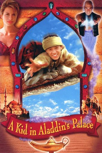 A Kid in Aladdin's Palace Poster