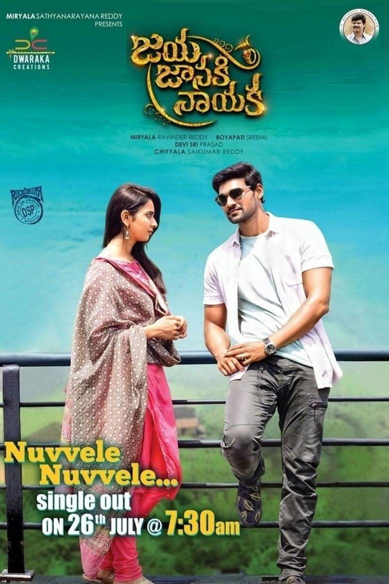 Jaya Janaki Nayaka Poster