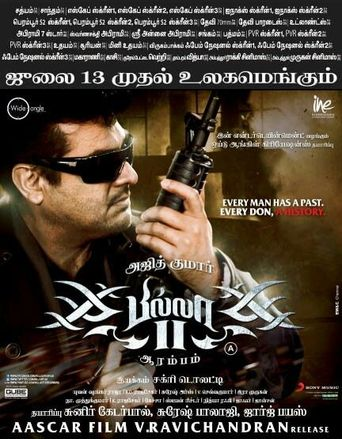 Watch Billa II