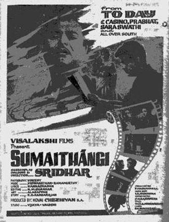 Sumaithaangi Poster