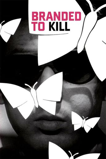 Watch Branded to Kill