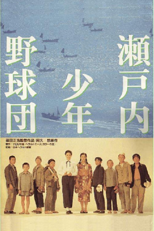 MacArthur's Children Poster