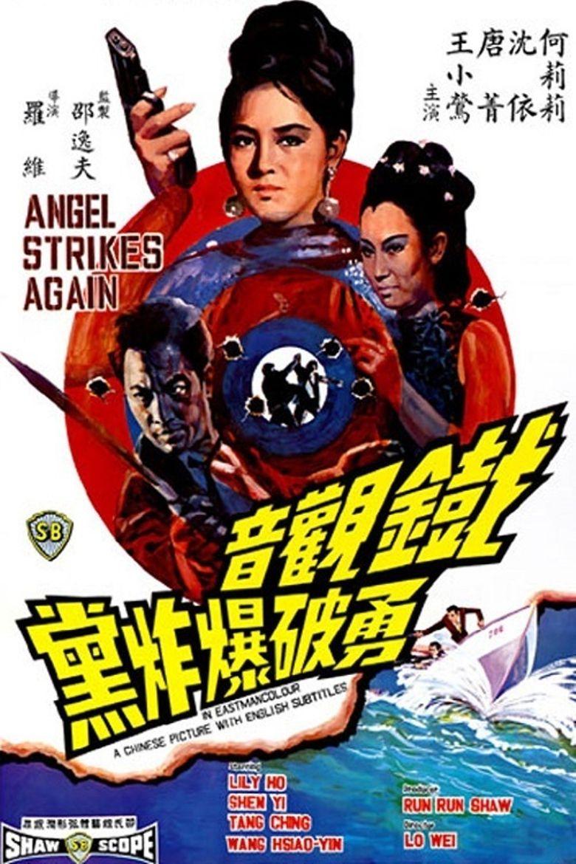 Angel Strikes Again Poster