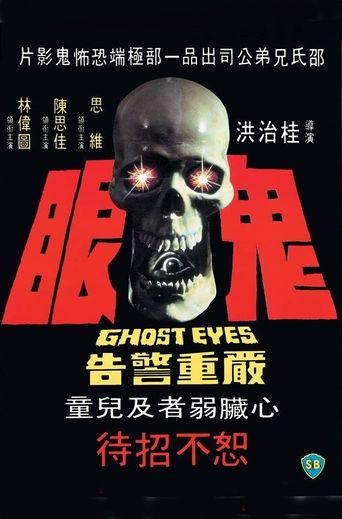 Ghost Eyes Poster