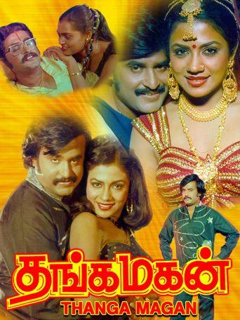 Thanga Magan Poster