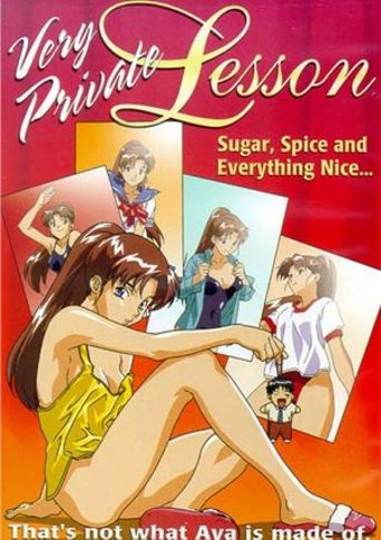 Very Private Lesson Poster