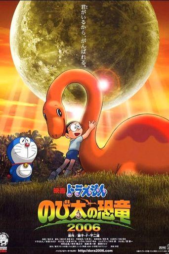 Doraemon: Nobita's Dinosaur Poster