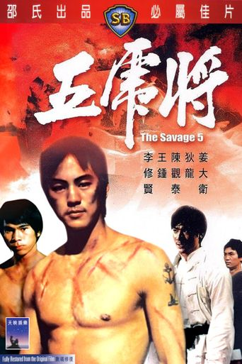 The Savage Five Poster