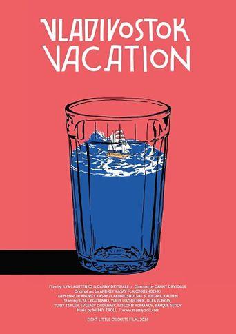 Vladivostok Vacation Poster