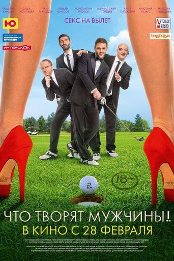 What Men Do! Poster