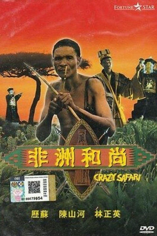 Crazy Safari Poster