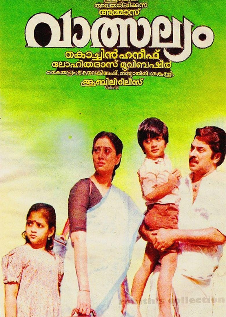 Vatsalyam Poster