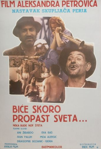 It Rains in My Village Poster