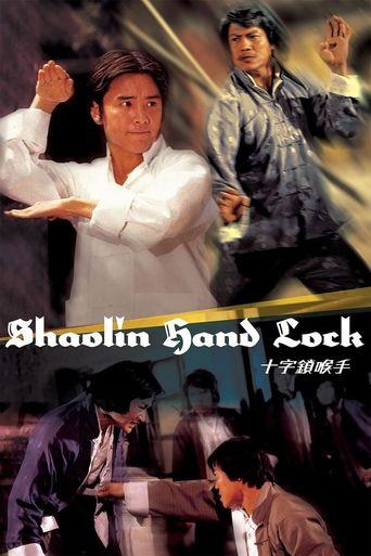 Shaolin Hand Lock Poster