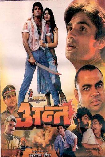 aao pyaar karen full movie online