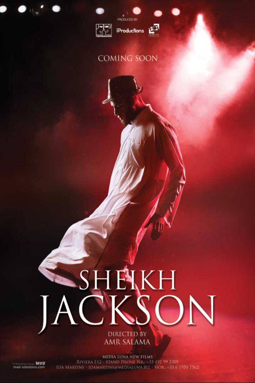 Sheikh Jackson Poster