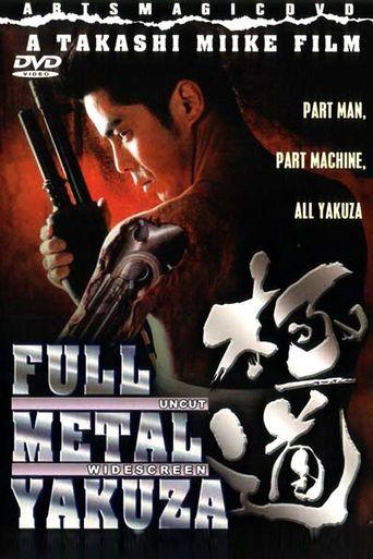 Full Metal Yakuza Poster