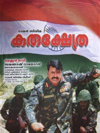 Kurukshetra Poster