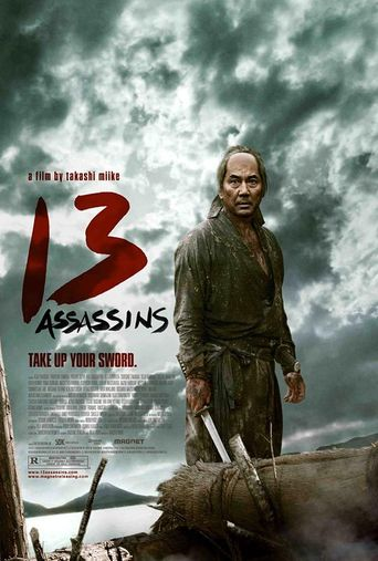 Watch 13 Assassins