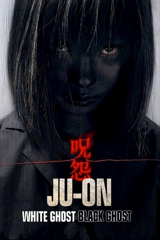 Ju-on: Black Ghost Poster