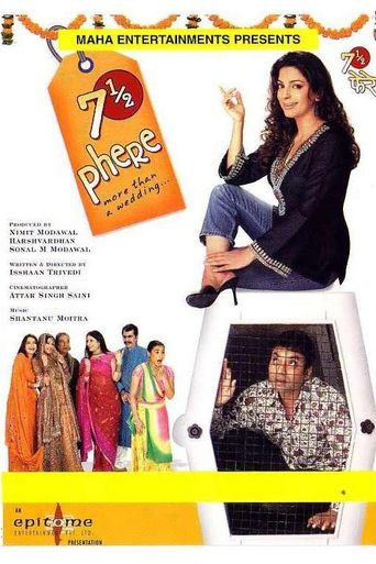 7½ Phere Poster