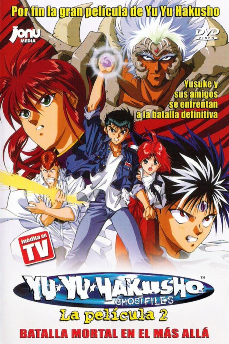Yu Yu Hakusho The Movie Poltergeist Report 1994 Where To Watch It Streaming Online Reelgood