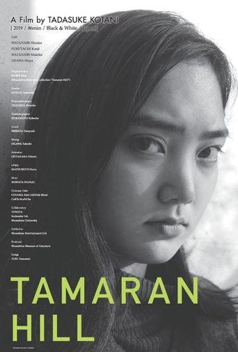 Tamaran Hill Poster