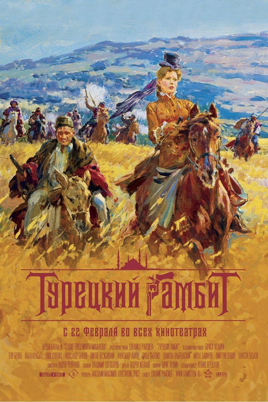 The Turkish Gambit Poster