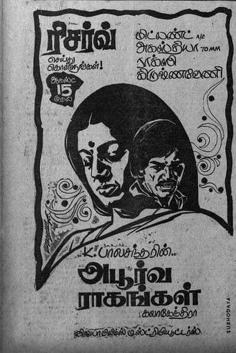 Apoorva Raagangal Poster