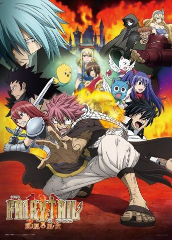 Fairy Tail the Movie: Phoenix Priestess Poster