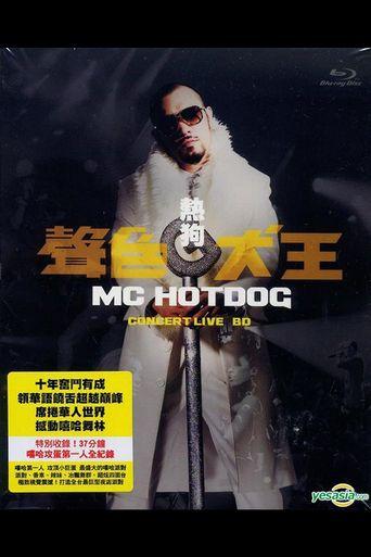 MC HotDog Concert Live Poster
