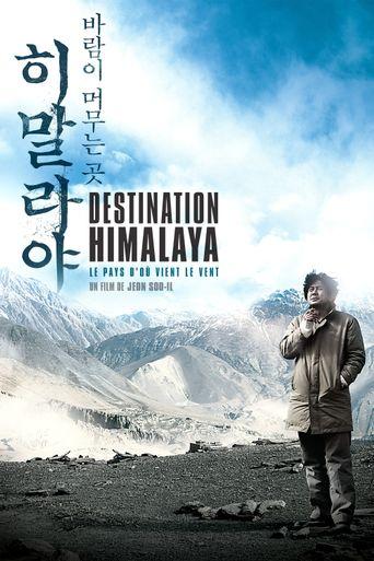 Himalaya, Where the Wind Dwells Poster