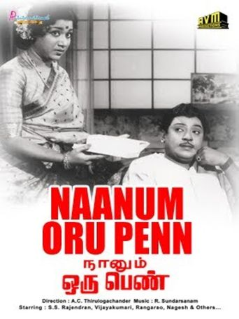 Naanum Oru Penn Poster