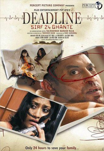 Deadline: Sirf 24 Ghante Poster