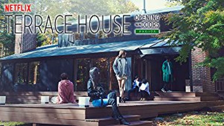 Terrace House: Opening New Doors Poster