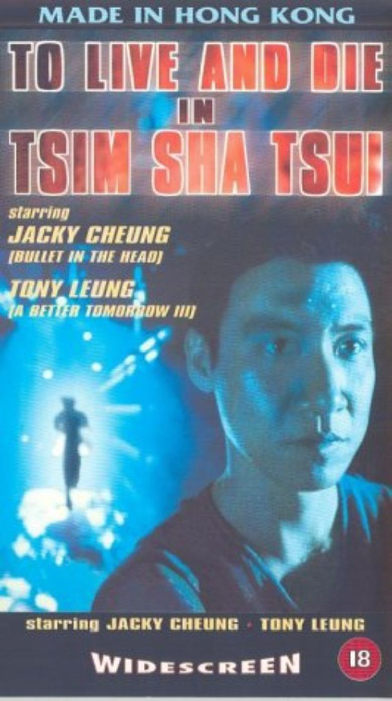 To Live and Die in Tsim Sha Tsui Poster