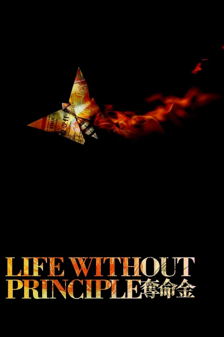 Watch Life Without Principle