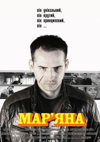 Watch Marianna