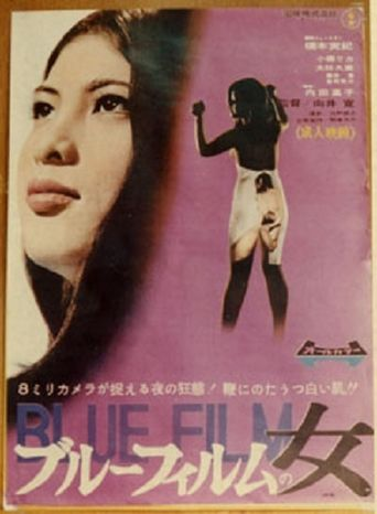 Blue Film Woman Poster