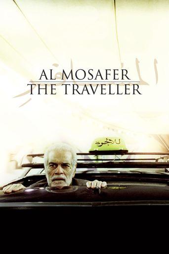 The Traveller Poster