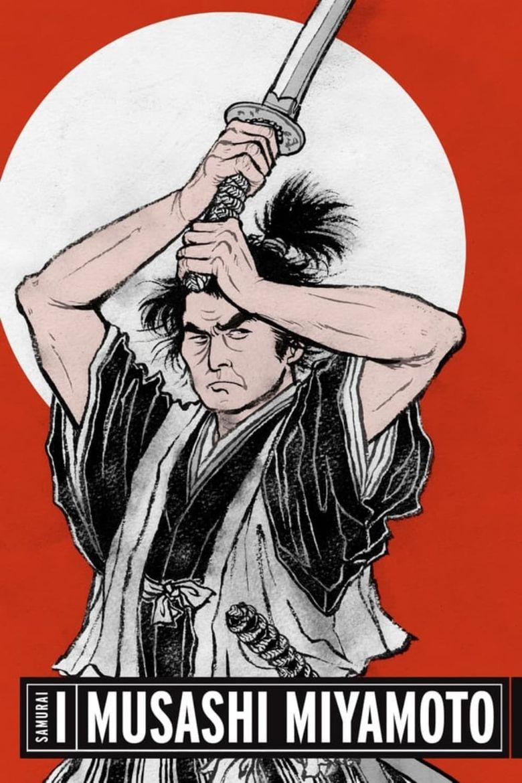 Samurai I: Musashi Miyamoto Poster