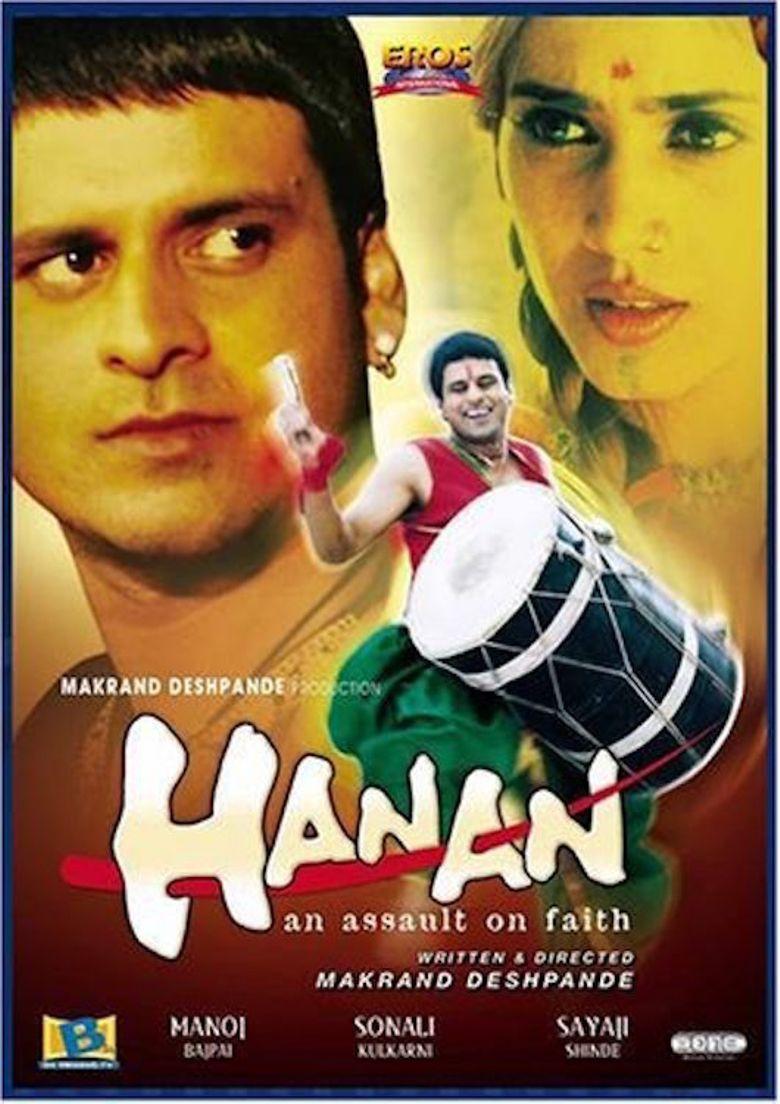 Hanan: An Assault on Faith Poster