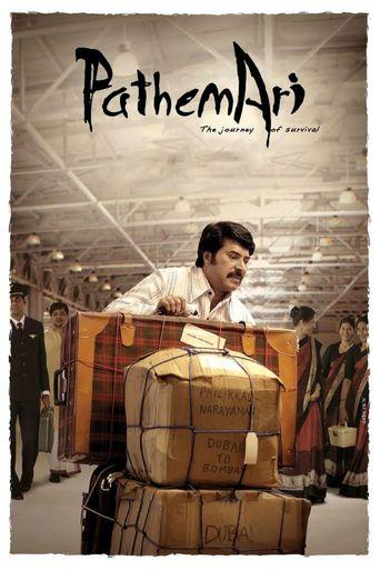 Pathemari Poster