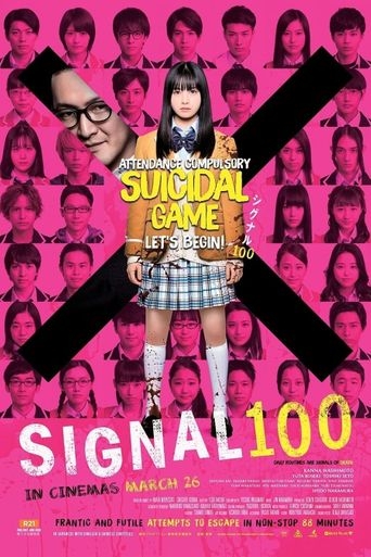 Signal 100 Poster